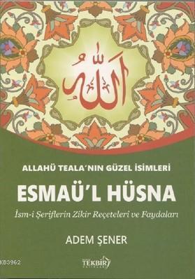 Esmaü'l Hüsna