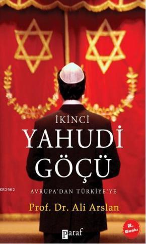İkinci Yahudi Göçü; Avrupadan Türkiyeye