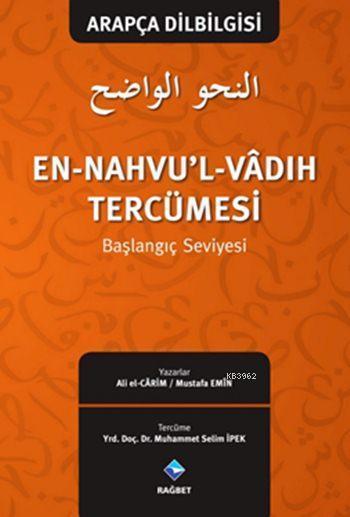 En Nahvul Vadıh Tercümesi; Arapça Dilbilgisi - Başlangıç Seviyesi
