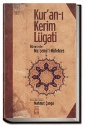 Kur'an- I Kerim Lugatı