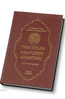 Kalplerin Anahtarı (Şamua); Miftah'ûl-Kulûb