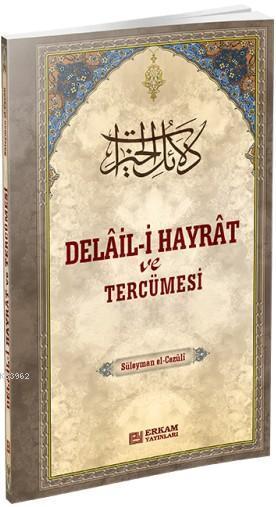 Delai-i Hayrat Ve Tercümesi (Ciltli, Şamua, 2 Renk Baskı)