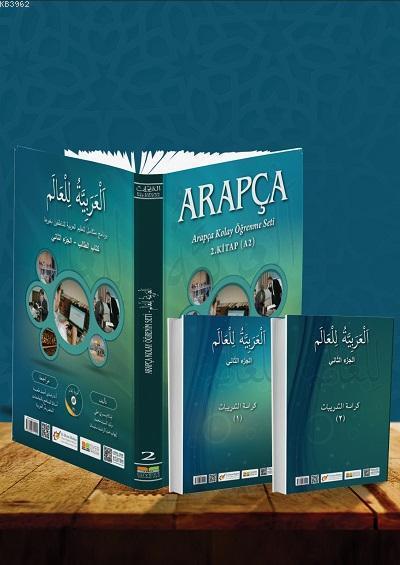 Arapça Kolay Öğrenme Seti 2