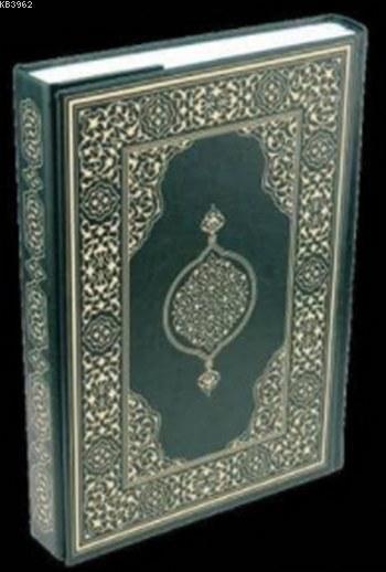 Kur'an-ı Kerim Rahle Boy (Ciltli); (Suni Deri Cilt Plain-Yeşil)