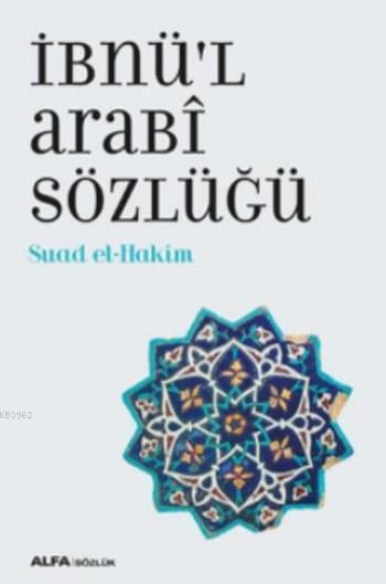 İbnü'l Arabi Sözlüğü