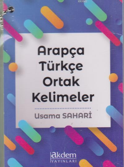 Arapça Türkçe Ortak Kelimeler
