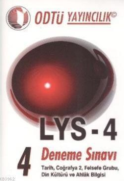 LYS 4 4 Deneme Sınav