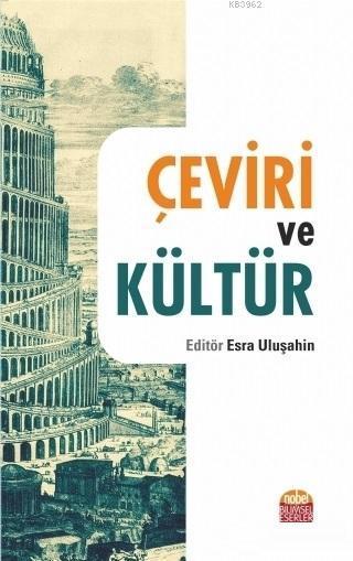 Çeviri ve Kültür