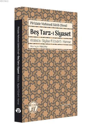 Beş Tarz-ı Siyaset; Kitabü's-Siyase fi Etvari'l-Hamse
