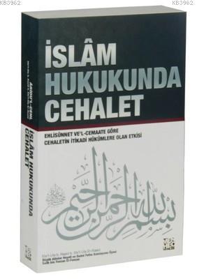 İslam Hukukunda Cehalet