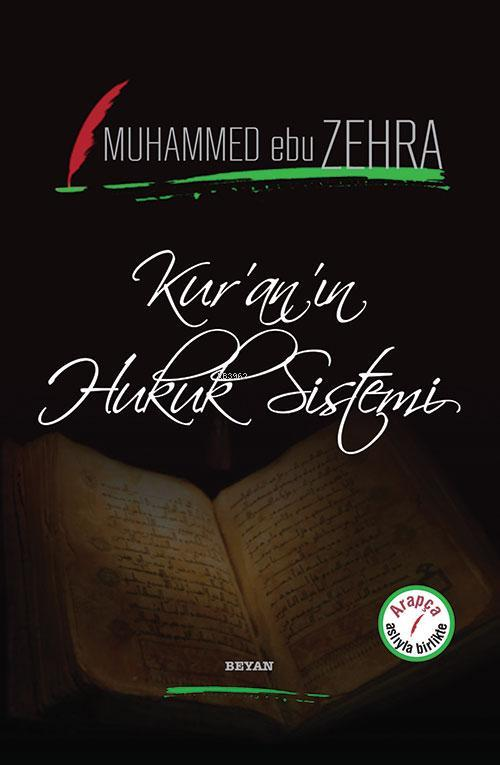 Kur'an'ın Hukuk Sistemi