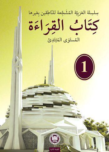 Kitabu'l-Kıraat 1