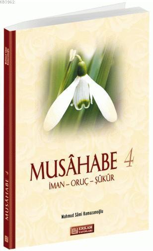 Musahabe - 4