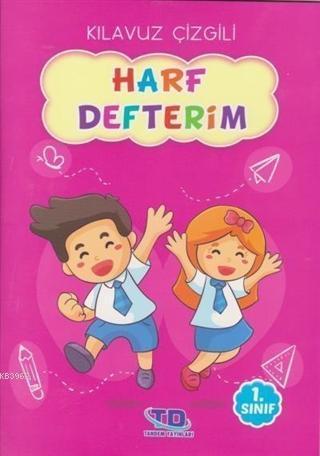 1. Sınıf Kılavuz Çizgili Harf Defteri