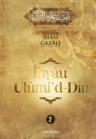 İhyau Ulumid'd - Din 2