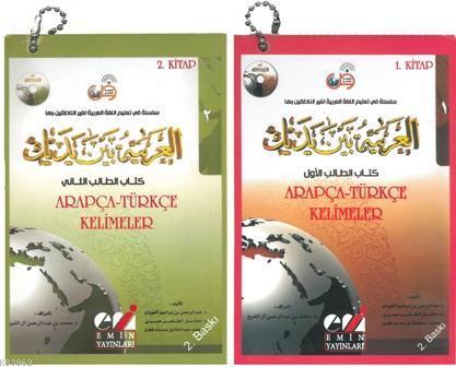 Arapça - Türkçe Kelimeler (2 Kitap)