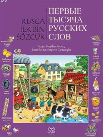 Rusça İlk Bin Sözcük