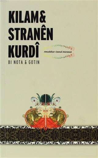 Kılam ve Stranen Kurdi 1