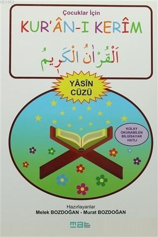 Çocuklar İçin Kur'an-ı Kerim Yasin Cüzü