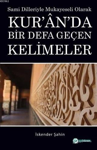 Kur'an'da Bir Defa Geçen Kelimeler Sami Dilleriyle Muklayeseli Olarak