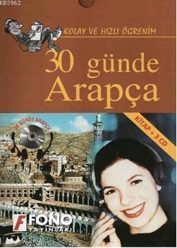 30 Günde Arapça; (Kitap+3 CD)