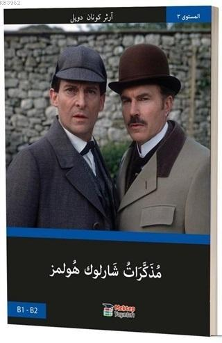 Sherlock Holmes'ün Anıları (Arapça) B1-B2