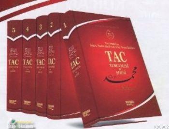 Tac Tercemesi ve Şerhi 5 Cilt Kitap Kağıdı