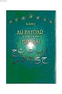 Ali Haydar Elifbası; İlaveli