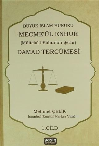 Damad Tercümesi Cilt - 1; Büyük İslam Hukuku Mecme'ül Enhur