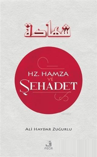 Hz. Hamza ve Şehadet