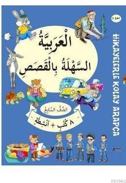 7. Sınıf Hikayelerle Kolay Arapça - 8 Kitap
