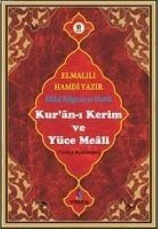 Efdal Bil. Hat. Kuran-ı Kerim ve Yüce Meali; Orta Boy