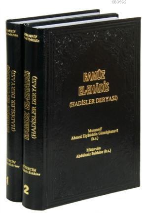 Ramüz El-ehadis; Hadislerin Deryası