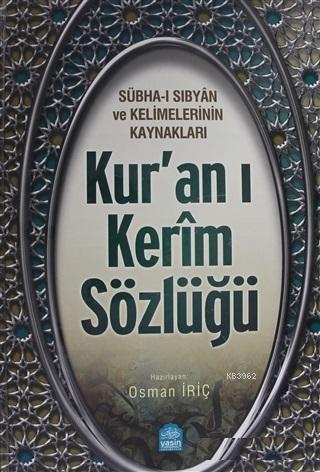 Kuranı Kerim Sözlüğü