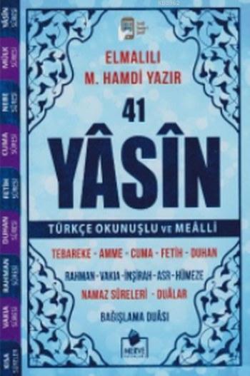 41 Yasin Çanta Boy Türkçe Okunuşlu ve Mealli; Kod:39 Mavi Sesli