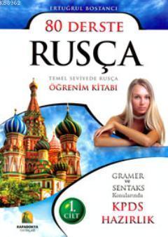 80 Derste Rusça Öğrenim Kitabı 2 Cilt
