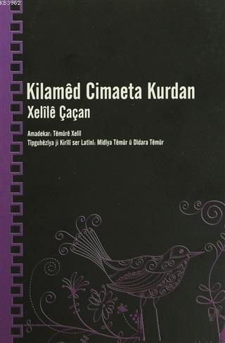 Kilamed Cimaeta Kurdan