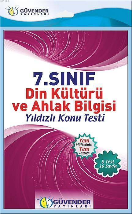 7. Sınıf Din Kültürü ve Ahlak Bilgisi Konu Testi; 8 Adet Yaprak Test