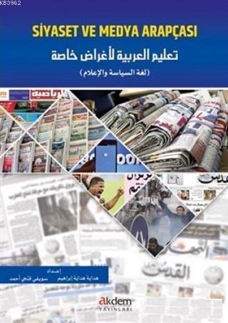 Siyaset ve Medya Arapçası