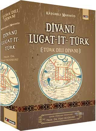 Divanü Lugat-it-Türk; Türk Dili Divanı