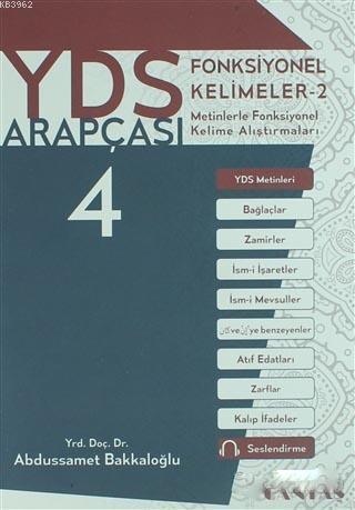 YDS Arapçası 4; Fonksiyonel Kelimeler 2