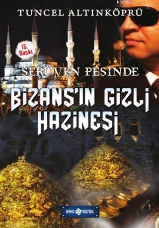 Serüven Peşinde 3 - Bizans'ın Gizli Hazinesi