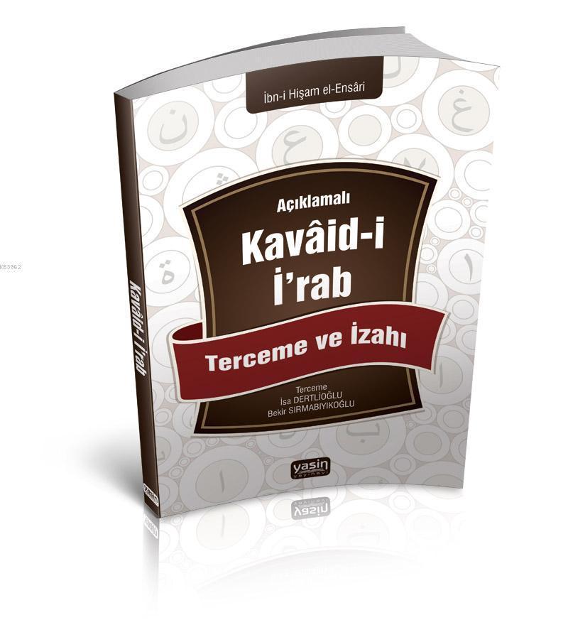 Açıklamalı Kavaidi İrab Tercüme ve İzahı