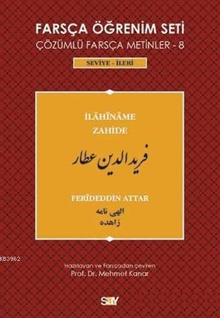 Farsça Öğrenim Seti 8 Çözümlü Farsça Metinler - 8