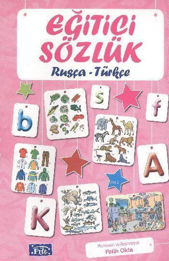 Eğitici Sözlük (Rusça - Türkçe)