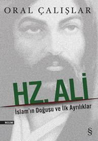 Hz. Ali; İslamın Doğuşu ve İlk Ayrılıklar