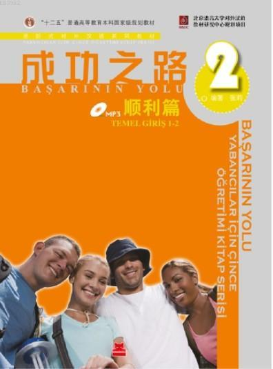 Başarının Yolu - Yabancılar için Çince Öğretimi Kitabı Temel Giriş Ana Kitap 1-2