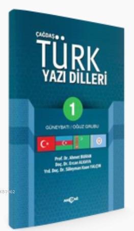 Çağdaş Türk Yazı Dilleri 1; Güneybatı Oğuz Grubu