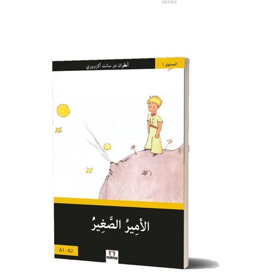 Küçük Prens - Arapça Roman