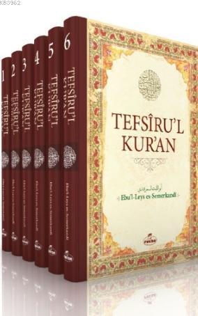 Tefsiru'l Kur'an (6 Cilt)